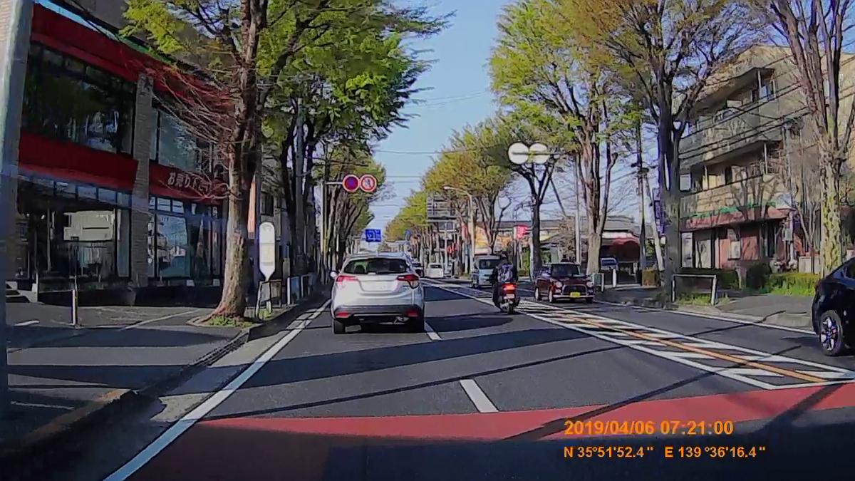 f:id:japan_route:20190411225212j:plain