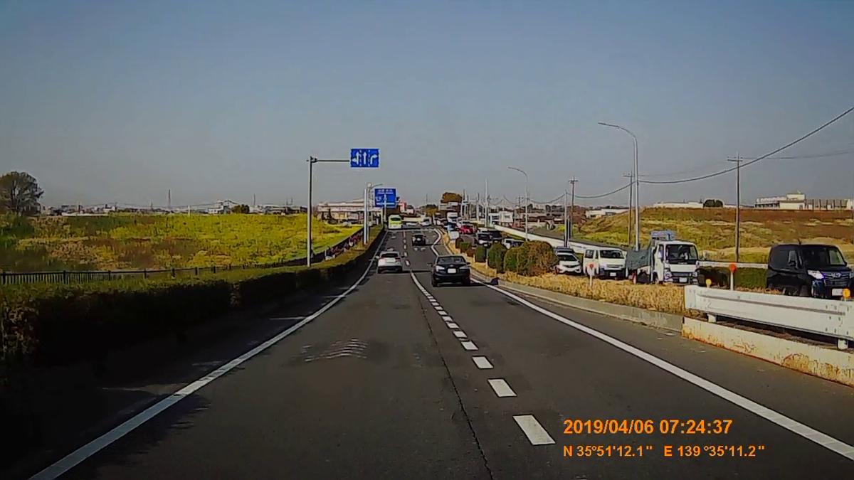 f:id:japan_route:20190411231230j:plain