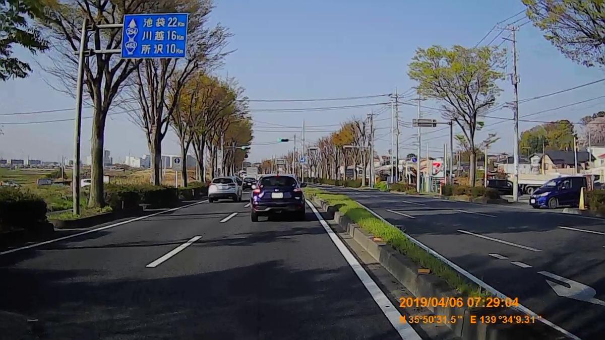 f:id:japan_route:20190411231531j:plain