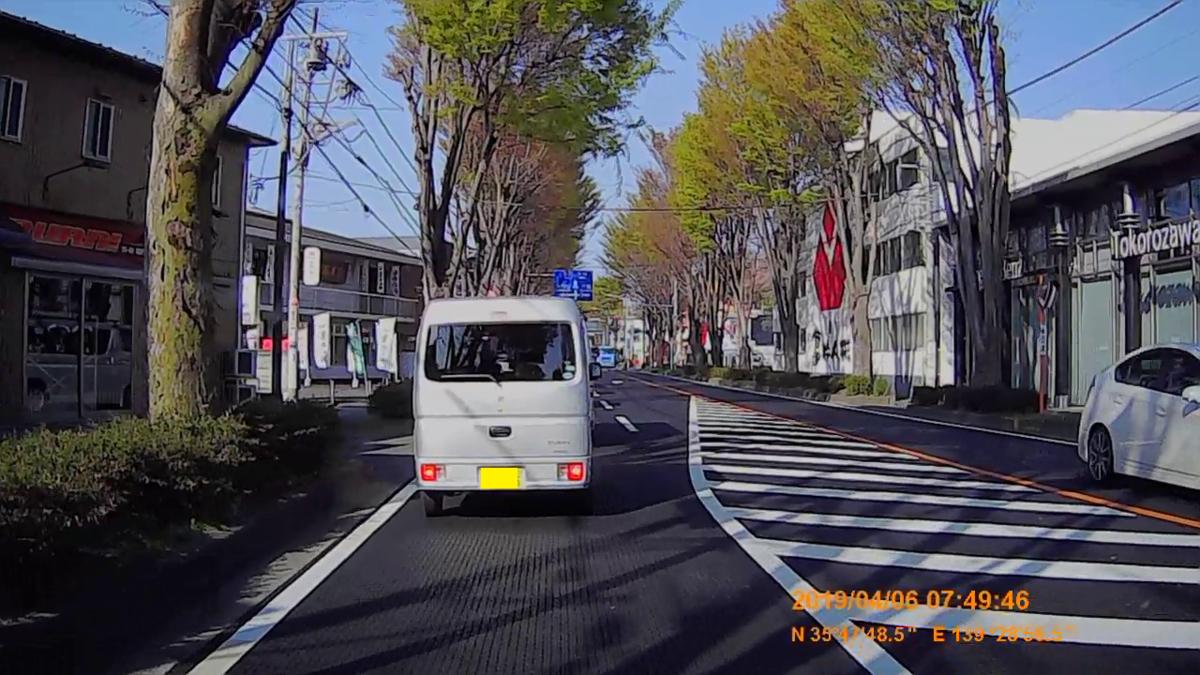 f:id:japan_route:20190411233322j:plain