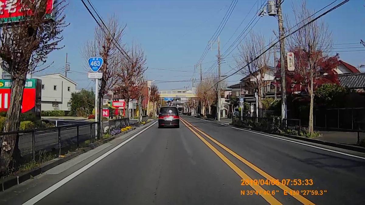 f:id:japan_route:20190411233429j:plain