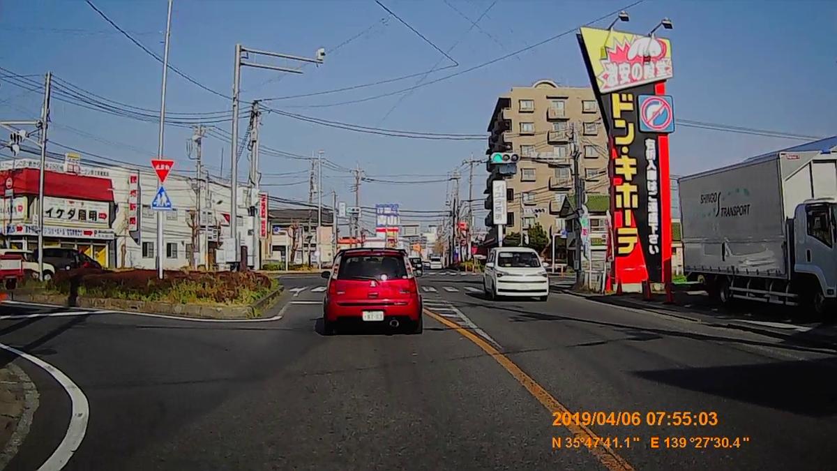 f:id:japan_route:20190411233447j:plain