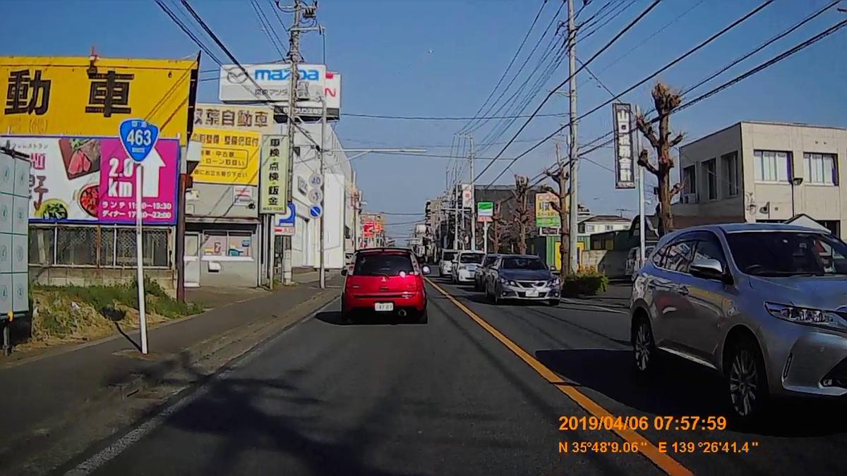 f:id:japan_route:20190411233542j:plain