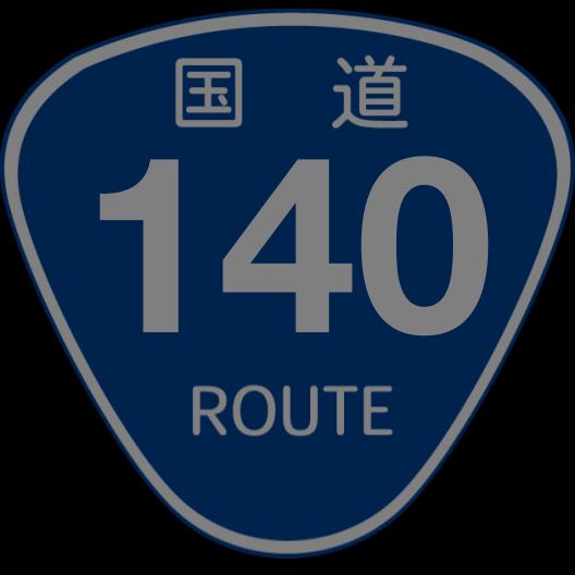 f:id:japan_route:20190412202907p:plain