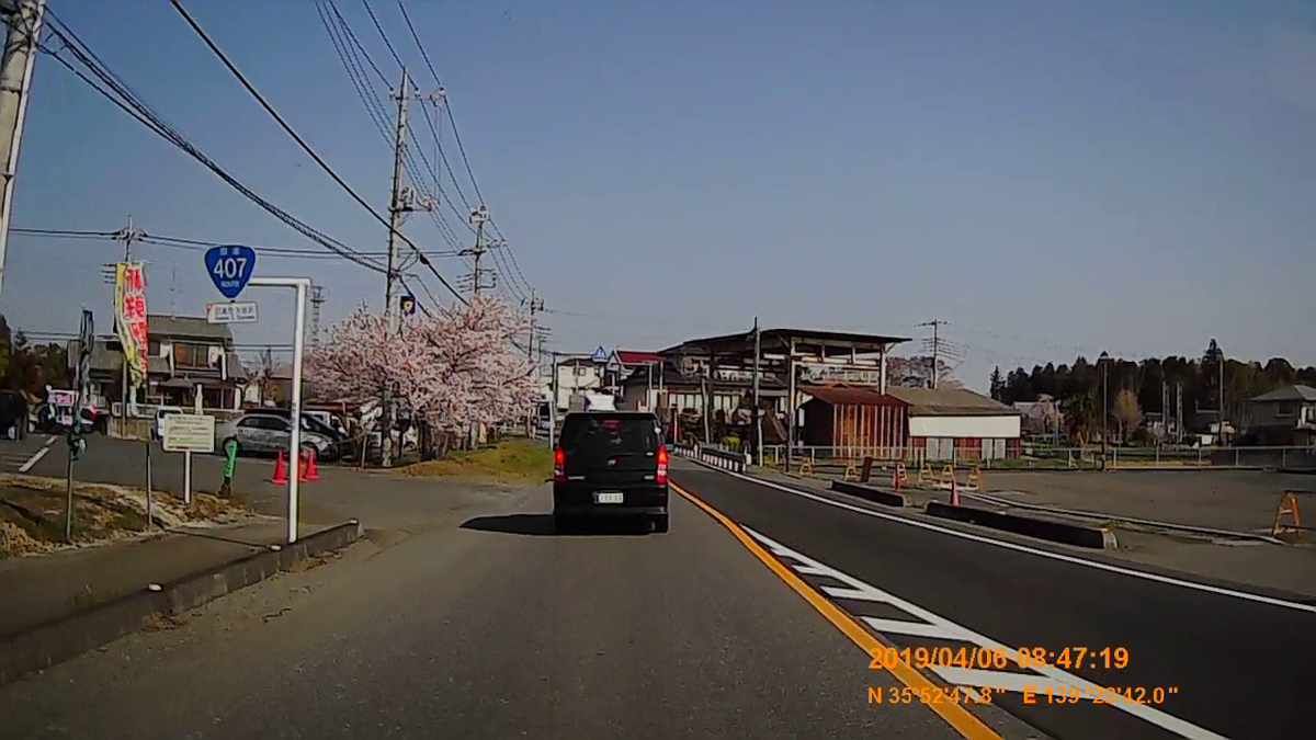 f:id:japan_route:20190413091100j:plain