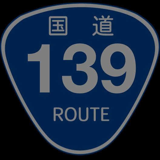 f:id:japan_route:20190420164559p:plain