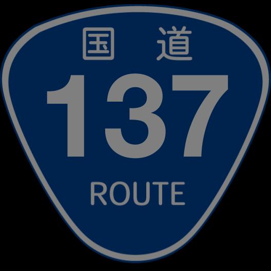 f:id:japan_route:20190420165938p:plain