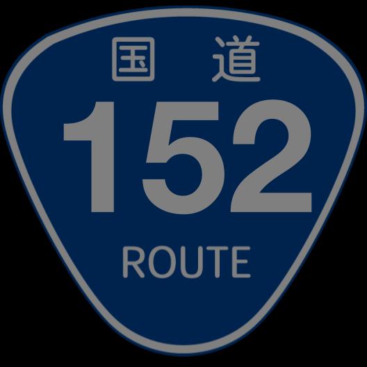 f:id:japan_route:20190420170135p:plain