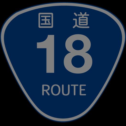 f:id:japan_route:20190421171052p:plain