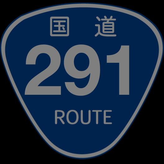 f:id:japan_route:20190421171138p:plain