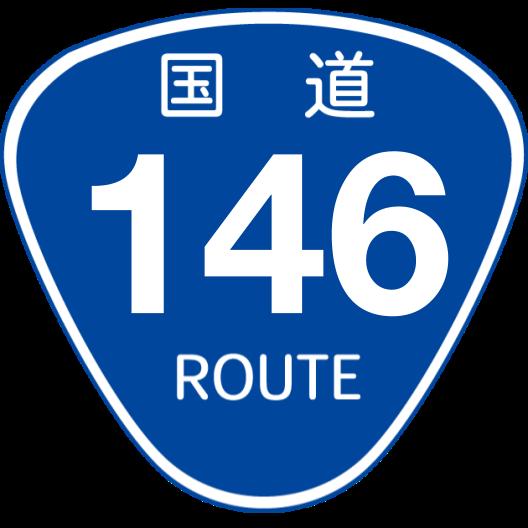 f:id:japan_route:20190421172220p:plain