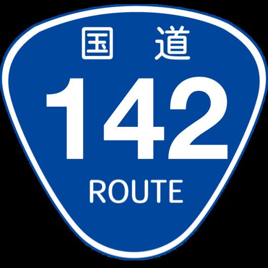 f:id:japan_route:20190421172606p:plain