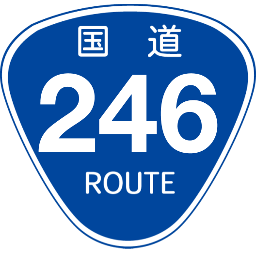 f:id:japan_route:20190423215138p:plain