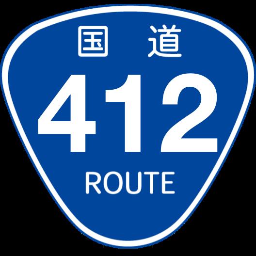 f:id:japan_route:20190423215206p:plain