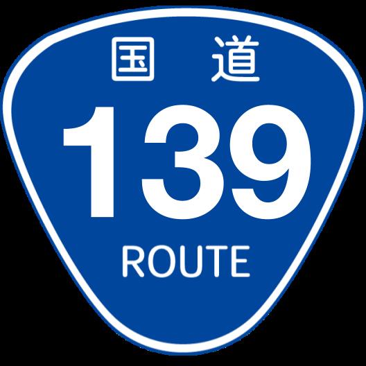 f:id:japan_route:20190423215228p:plain