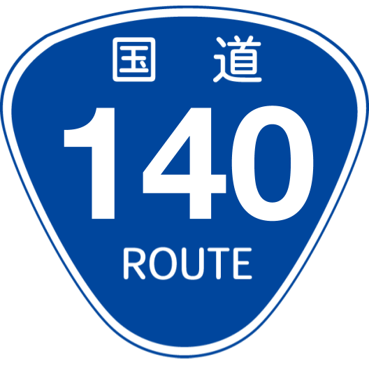 f:id:japan_route:20190423215235p:plain