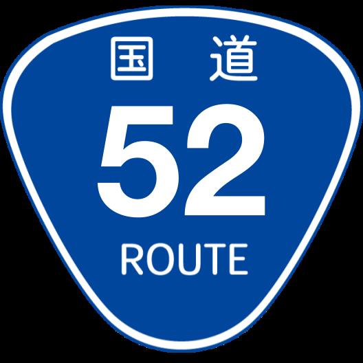 f:id:japan_route:20190423215322p:plain