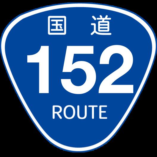 f:id:japan_route:20190423215340p:plain