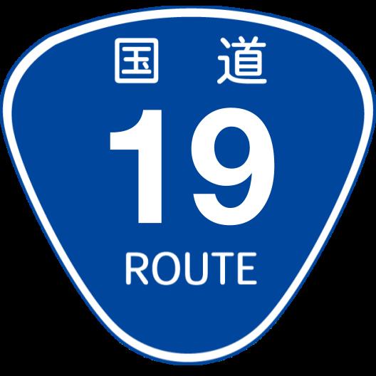 f:id:japan_route:20190423215411p:plain