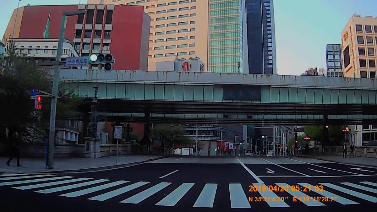 f:id:japan_route:20190423221258j:plain