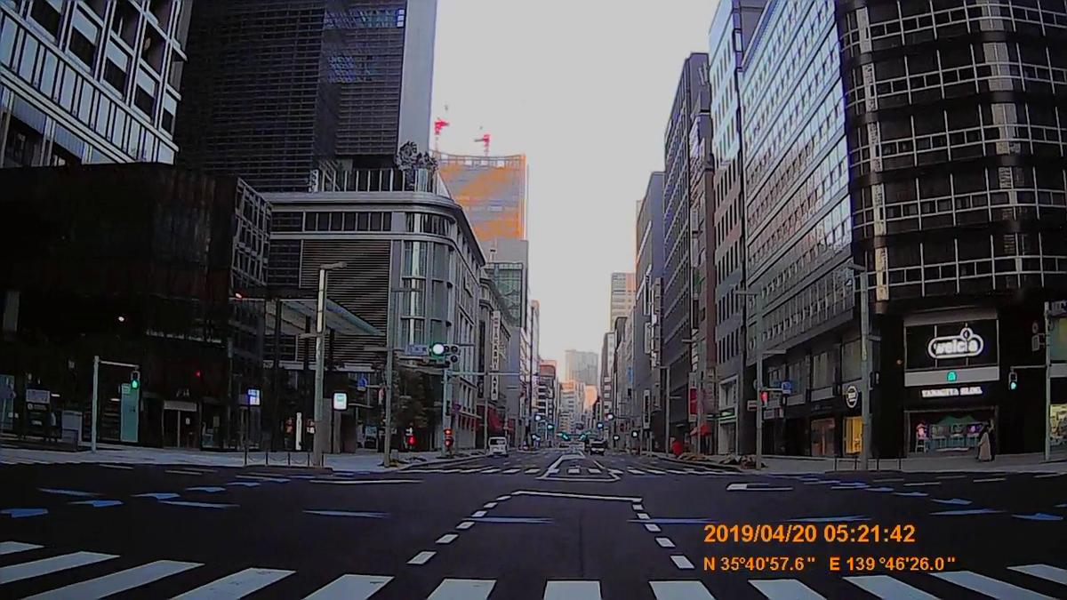 f:id:japan_route:20190423221337j:plain