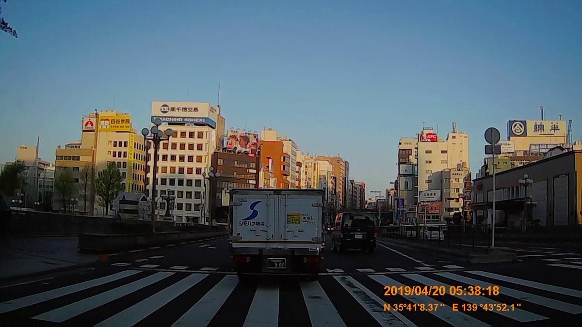 f:id:japan_route:20190423221618j:plain