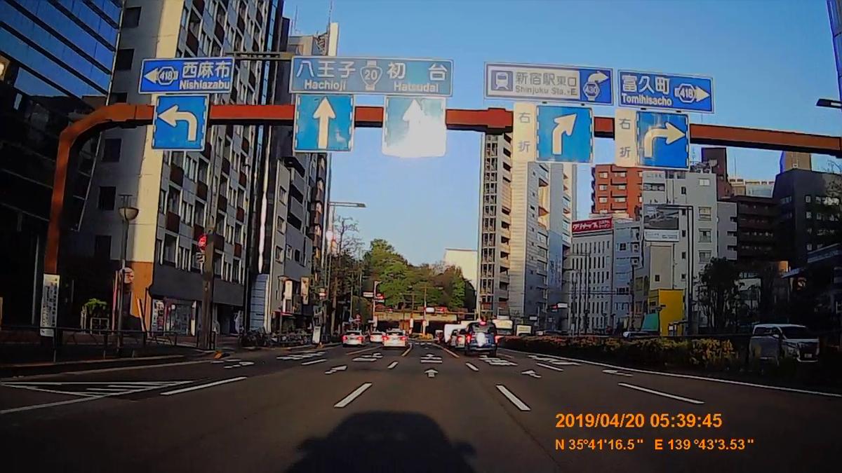 f:id:japan_route:20190423221640j:plain