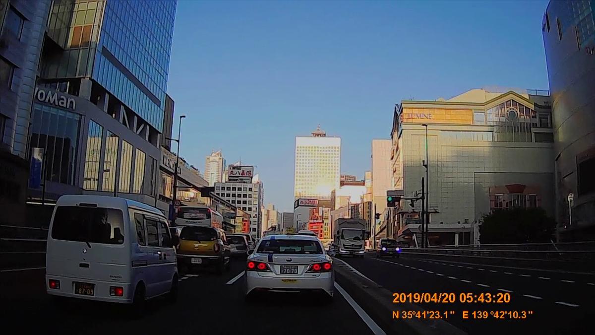 f:id:japan_route:20190423221810j:plain