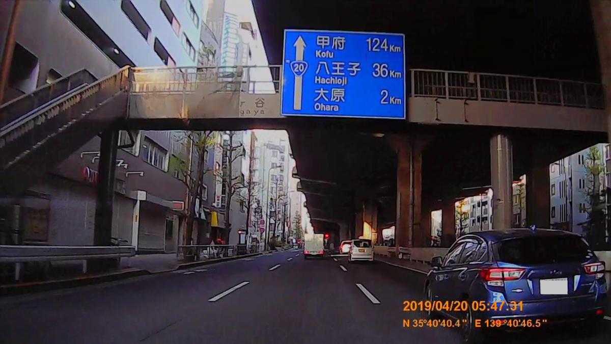 f:id:japan_route:20190423222212j:plain