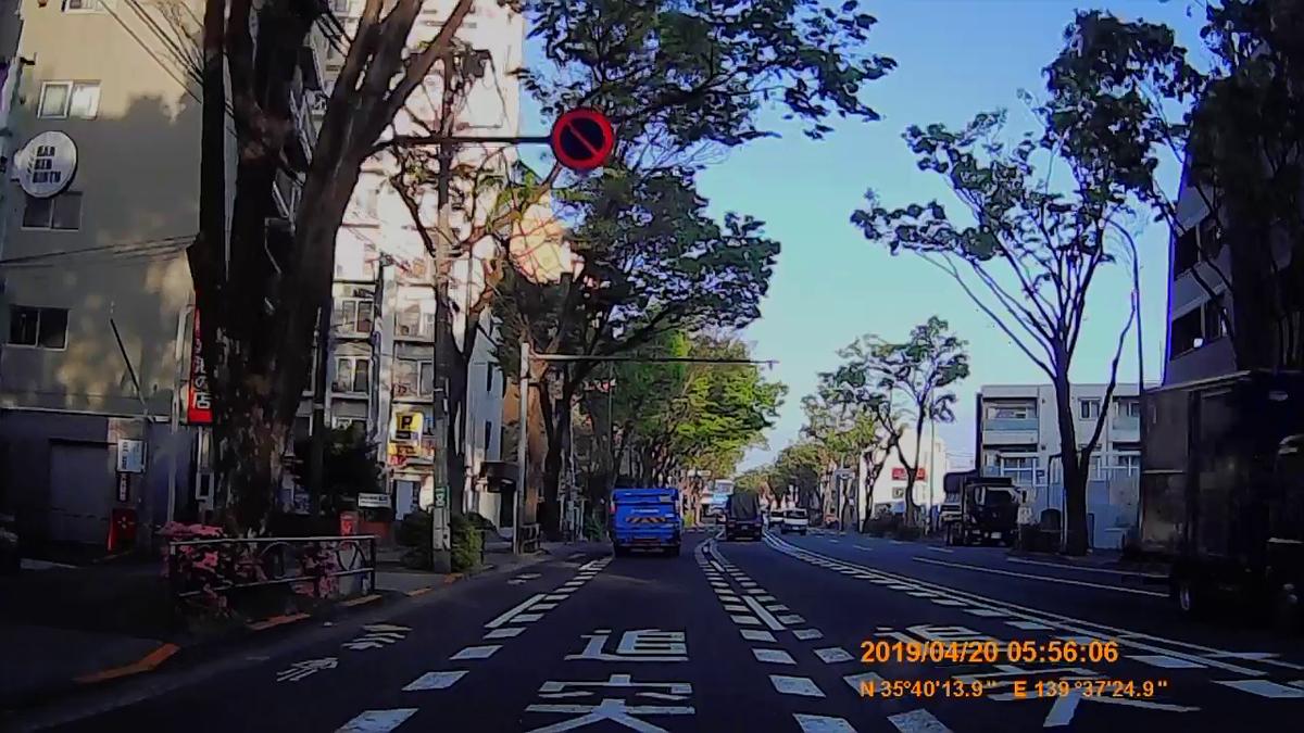 f:id:japan_route:20190423222601j:plain