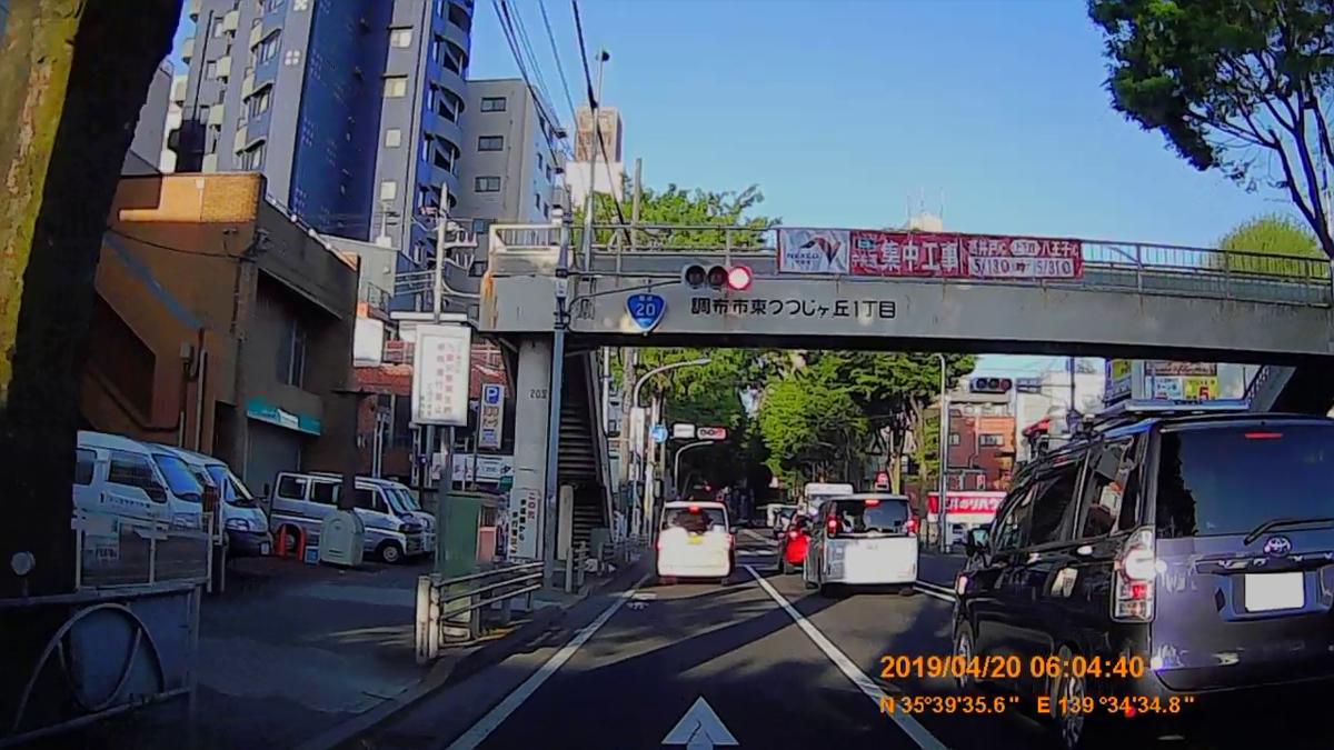 f:id:japan_route:20190423222746j:plain