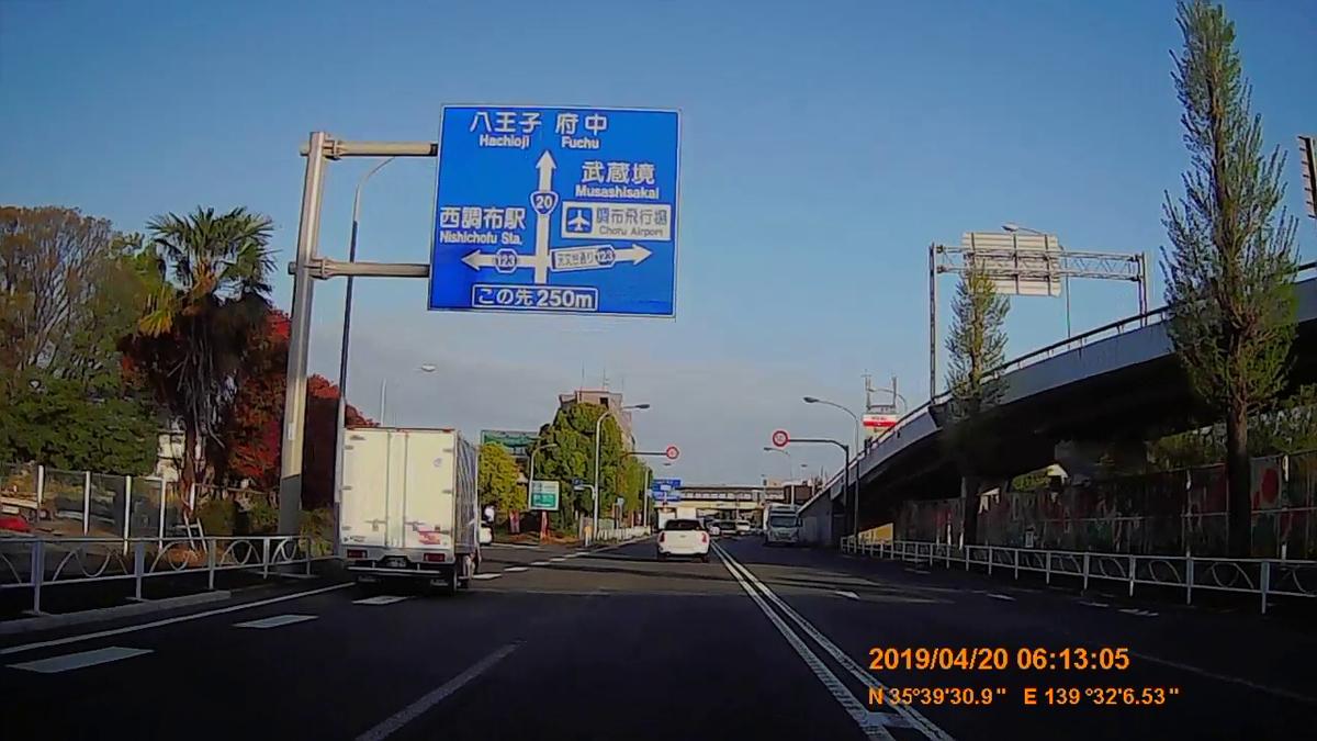 f:id:japan_route:20190423222921j:plain