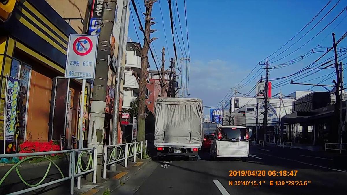 f:id:japan_route:20190423224037j:plain