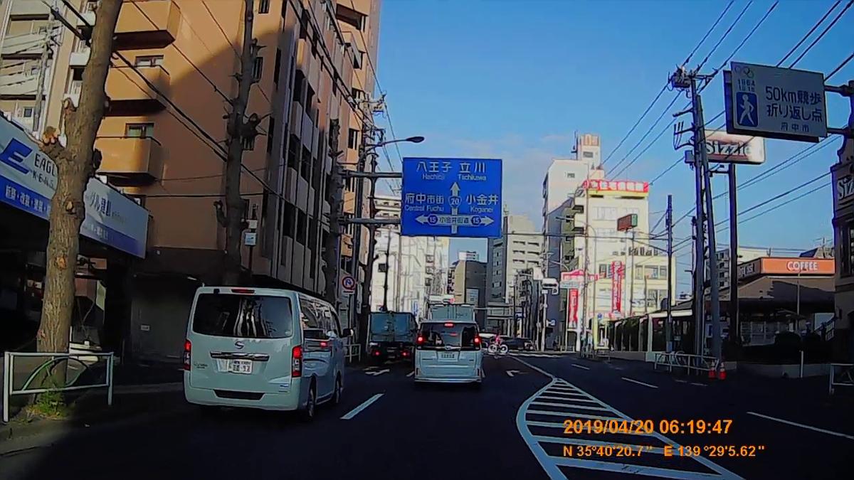 f:id:japan_route:20190423230138j:plain