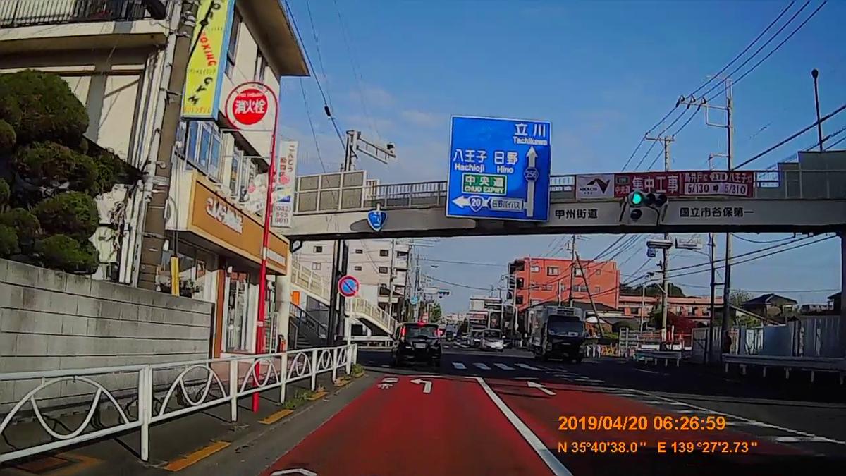 f:id:japan_route:20190423230152j:plain