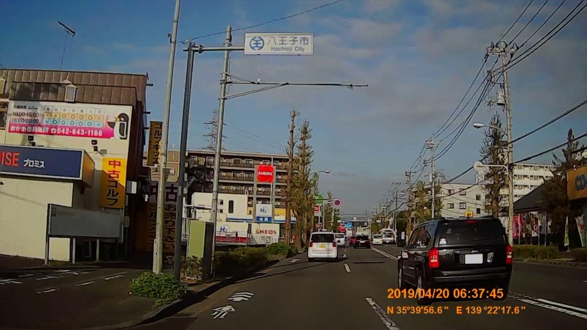 f:id:japan_route:20190423231109j:plain