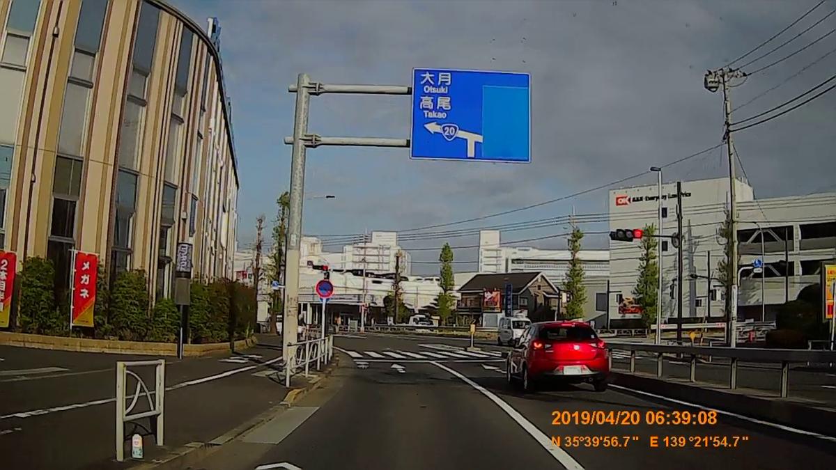 f:id:japan_route:20190423231213j:plain