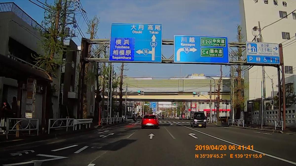 f:id:japan_route:20190423231249j:plain