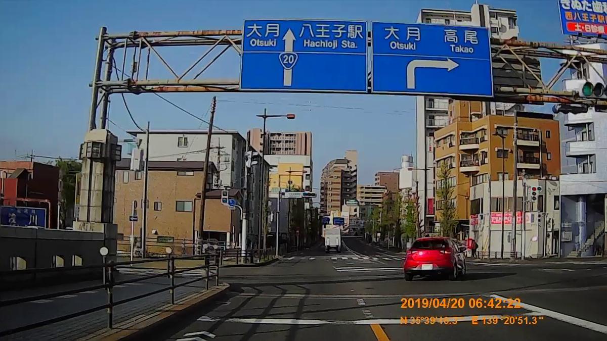 f:id:japan_route:20190423231305j:plain