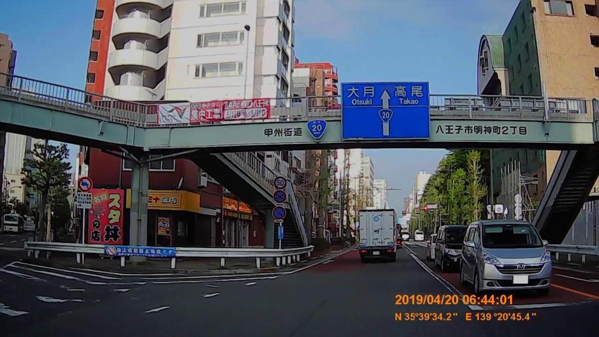 f:id:japan_route:20190423231316j:plain