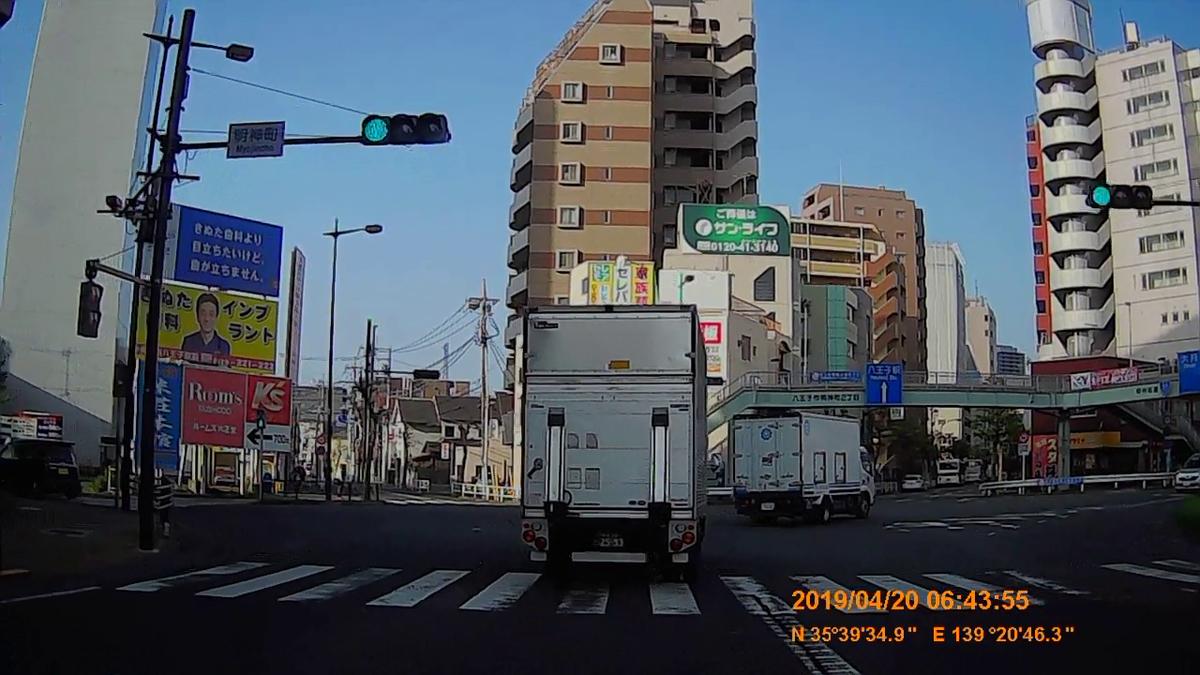 f:id:japan_route:20190423231531j:plain