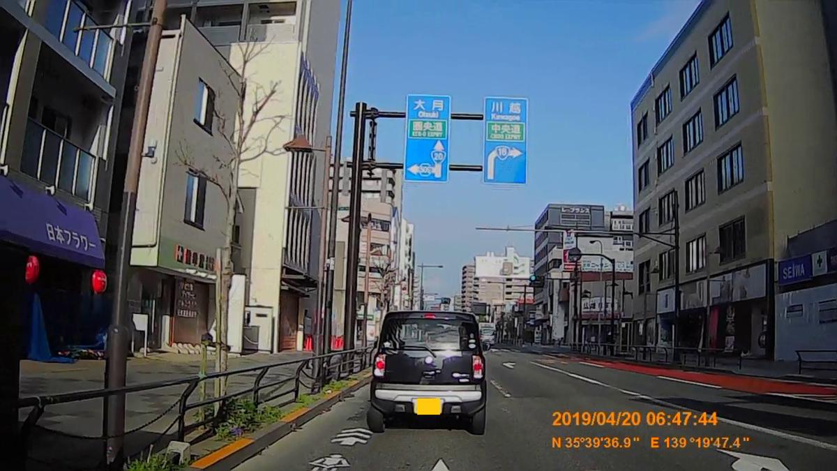 f:id:japan_route:20190423231715j:plain