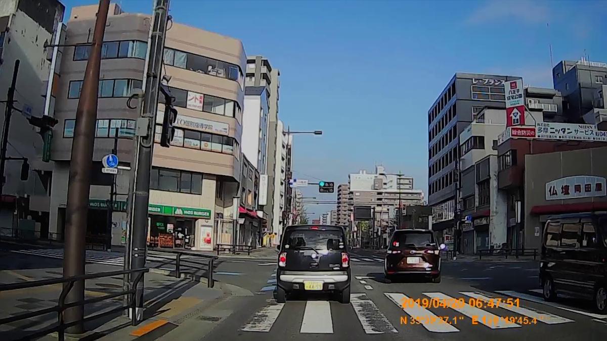 f:id:japan_route:20190423231718j:plain