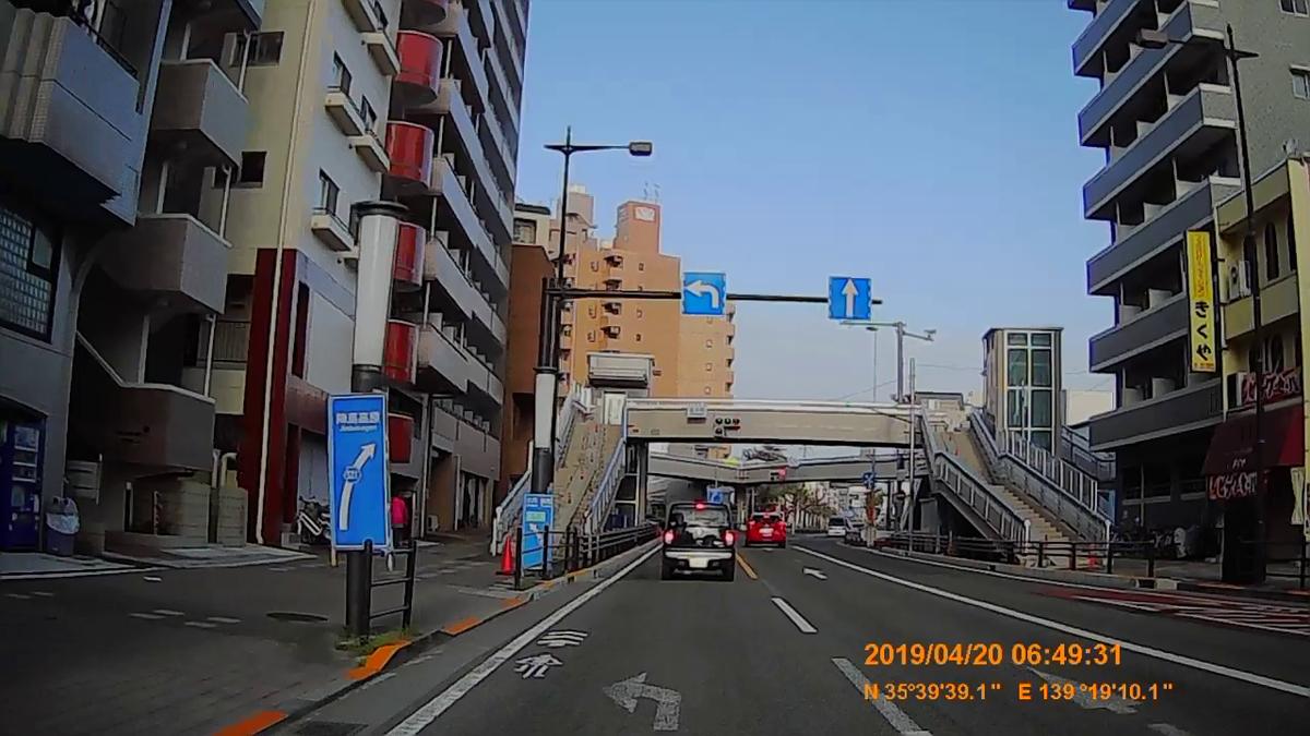 f:id:japan_route:20190423231745j:plain