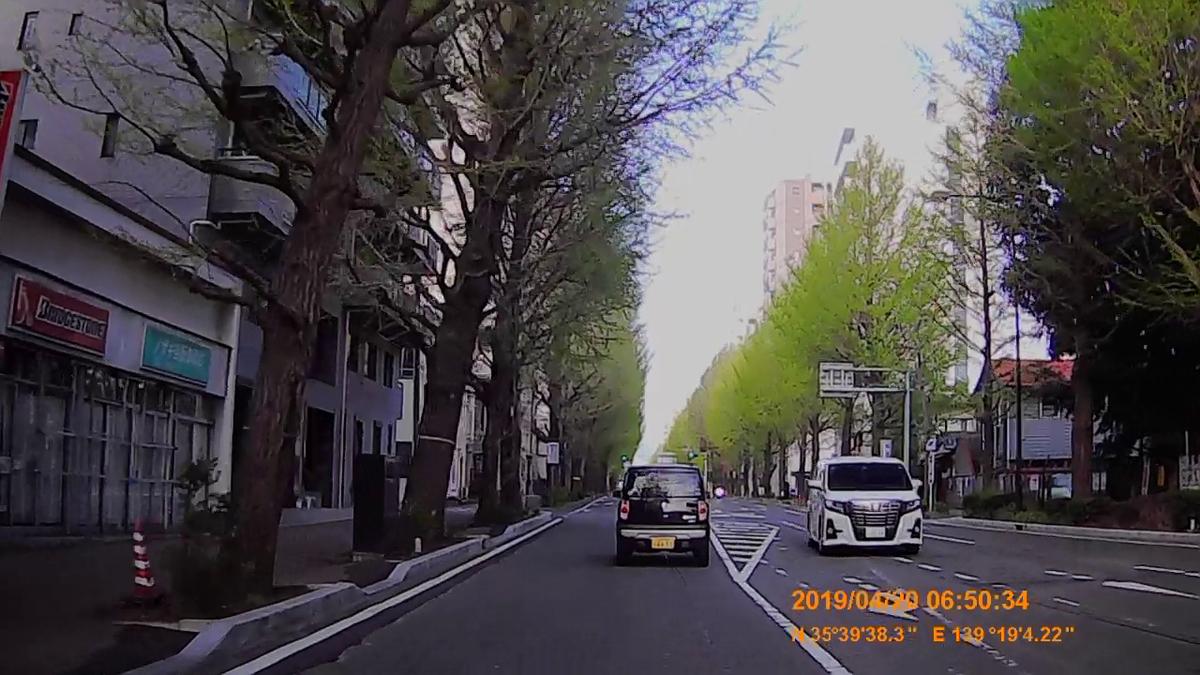 f:id:japan_route:20190423231827j:plain