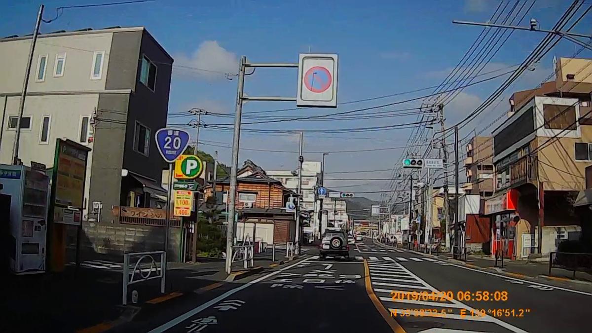f:id:japan_route:20190423231843j:plain