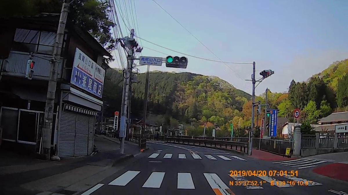 f:id:japan_route:20190423231925j:plain