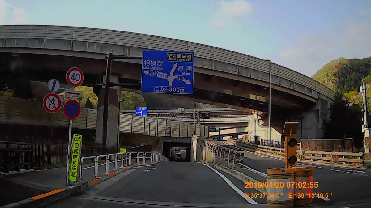 f:id:japan_route:20190423232229j:plain