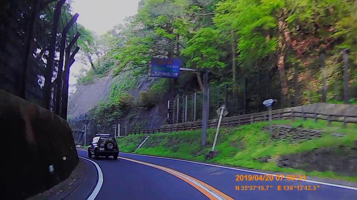 f:id:japan_route:20190423232348j:plain