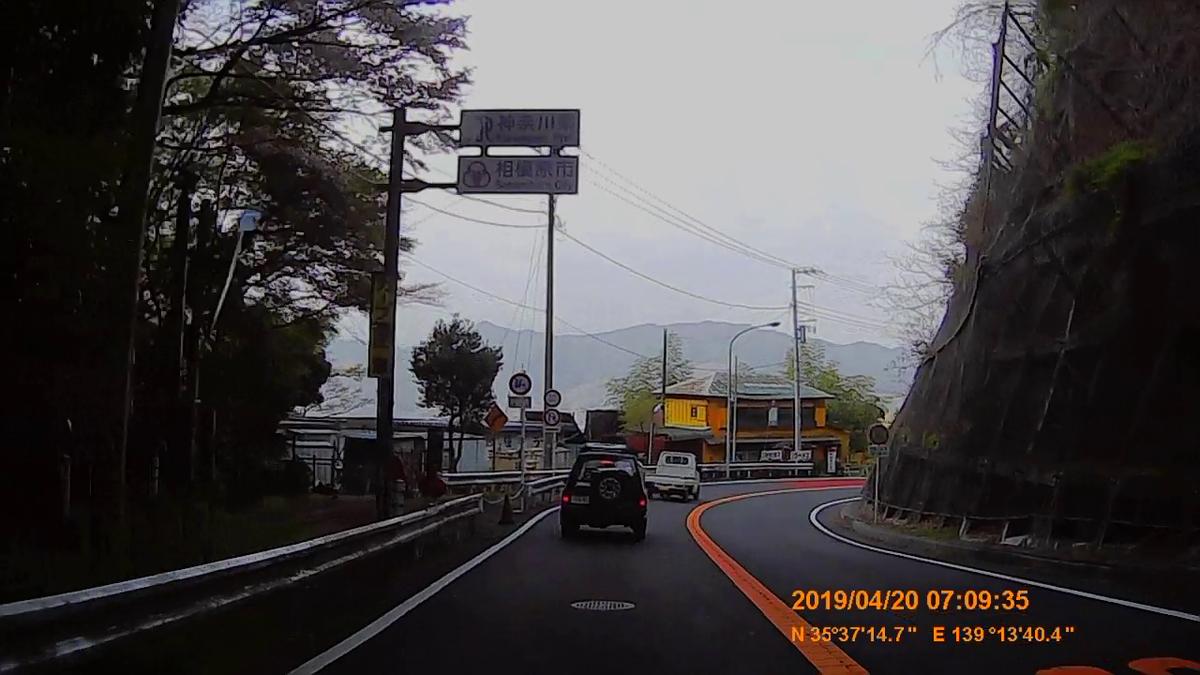 f:id:japan_route:20190423232357j:plain